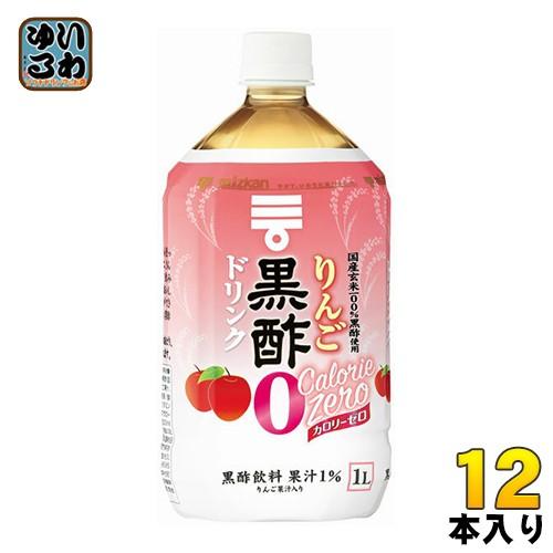 ミツカン りんご黒酢 カロリーゼロ ストレート 1000ml ペットボトル 12本 (6本入×2 まとめ買い)