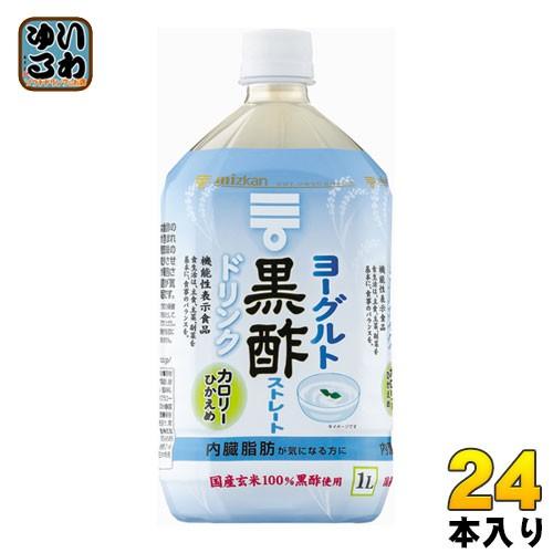 ミツカン ヨーグルト 黒酢 ストレート 1L ペットボトル 24本入 (12本入×2 まとめ買い)