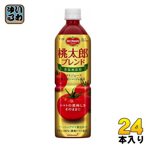 デルモンテ 食塩無添加トマトジュース 桃太郎ブレンド 900g ペットボトル 24本 (12本入×2 まとめ買い)