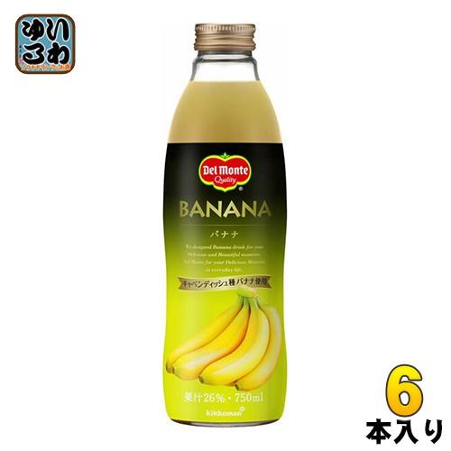 デルモンテ バナナ 26% 750ml 瓶 6本入
