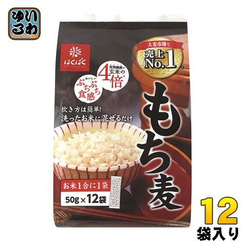 はくばく もち麦 600g 12袋 (6袋入×2 まとめ買い)