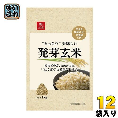 はくばく もっちり美味しい 発芽玄米 1000g 12袋 (6袋入×2 まとめ買い)
