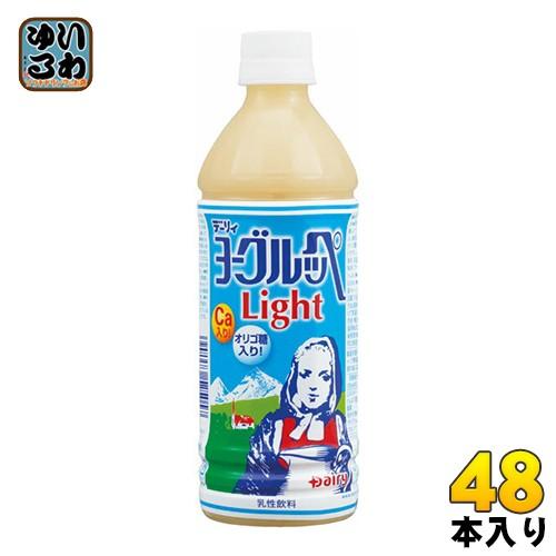 南日本酪農 ヨーグルッペライト 500ml ペットボトル 48本 (24本入×2 まとめ買い)