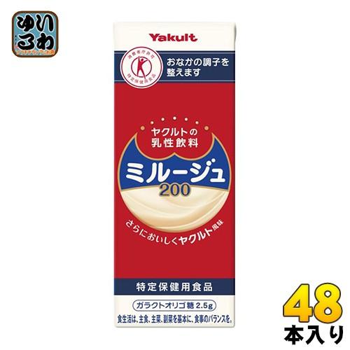 ヤクルト ミルージュ 200ml 紙パック 48本 (24本入×2 まとめ買い)