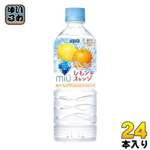 ダイドー miu ミウ レモン&オレンジ 550ml ペットボトル 24本入