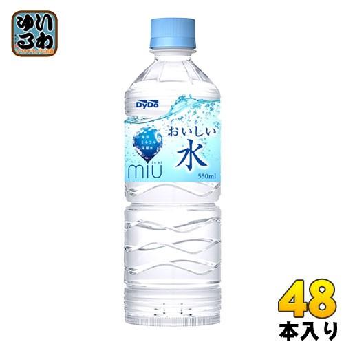 ダイドー miu ミウ おいしい水 550ml ペットボトル 48本 (24本入×2 まとめ買い)
