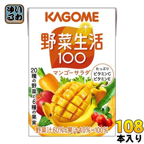 カゴメ 野菜生活100 マンゴーサラダ 100ml 紙パック 108本 (36本入×3 まとめ買い) 野菜ジュース