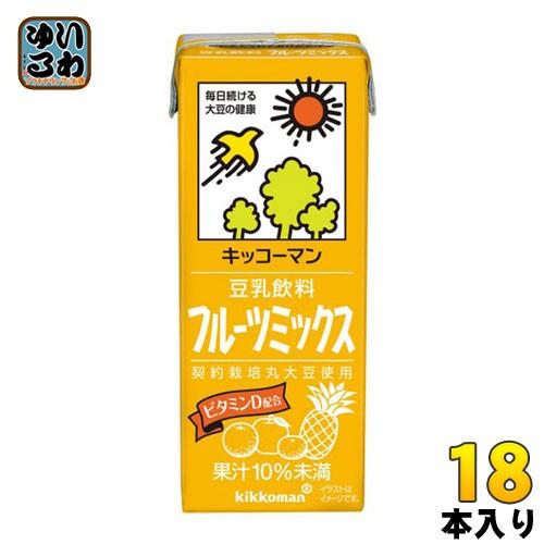 キッコーマン 豆乳飲料 フルーツミックス 200ml 紙パック 18本入
