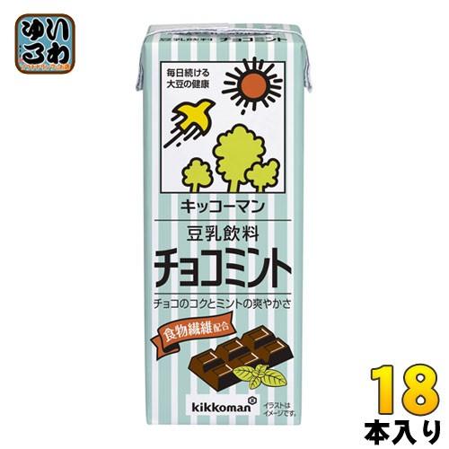 キッコーマン 豆乳飲料 チョコミント 200ml 紙パック 18本入