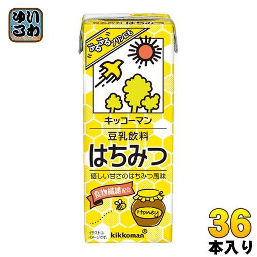 キッコーマン 豆乳飲料 はちみつ 200ml 紙パック 36本 (18本入×2 まとめ買い)