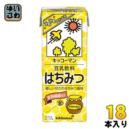 キッコーマン 豆乳飲料 はちみつ 200ml 紙パック 18本入