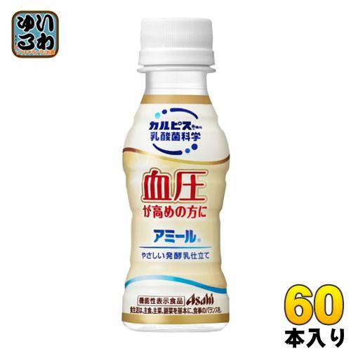 アサヒ カルピス アミール やさしい発酵乳仕立て 100ml ペットボトル 60本 (30本入×2 まとめ買い)