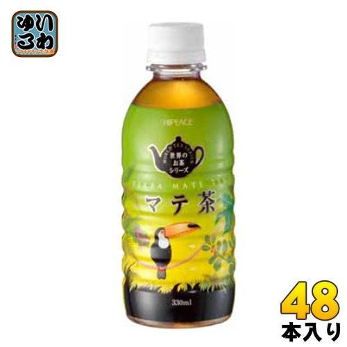 盛田 ハイピース マテ茶 330ml ペットボトル 48本 (24本入×2 まとめ買い)