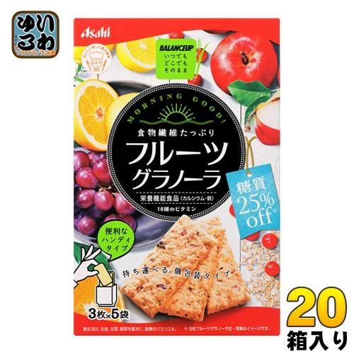 アサヒグループ食品 バランスアップ フルーツグラノーラ糖質25%オフ 20箱入
