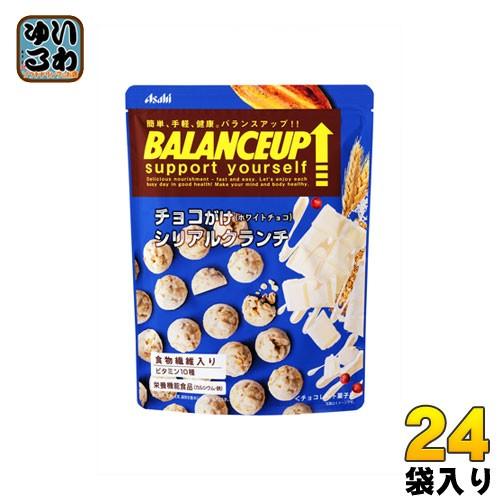 アサヒグループ食品 バランスアップ チョコがけシリアルクランチ ホワイト 24袋 ( 12袋入×2 まとめ買い)