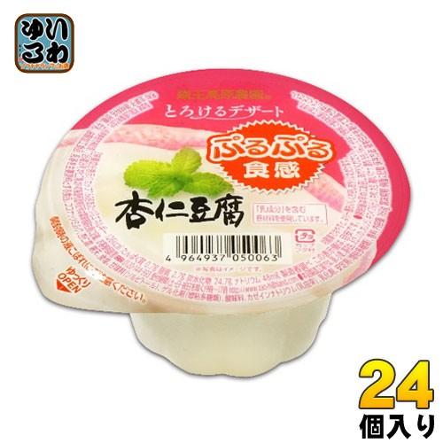 和歌山産業 蔵王高原農園 とろけるデザート 杏仁豆腐 160g 24個 (6個入×4 まとめ買い)