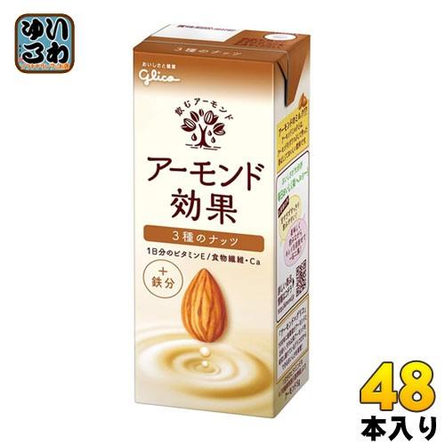 グリコ アーモンド効果 3種のナッツ 200ml 紙パック 48本 (24本入×2 まとめ買い)