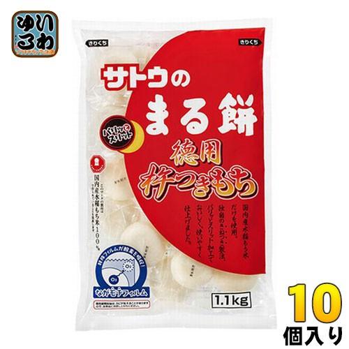 佐藤食品 サトウのまる餅 徳用杵つきもち 1100g 10個入