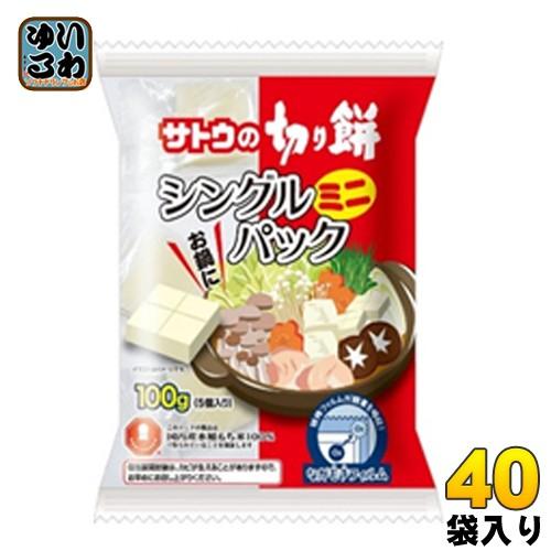 佐藤食品 サトウの切り餅シングルパック ミニ 100g 40袋 (20袋入×2 まとめ買い)