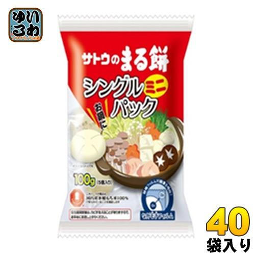 佐藤食品 サトウのまる餅シングルパック ミニ 100g 40袋 (20袋入×2 まとめ買い)