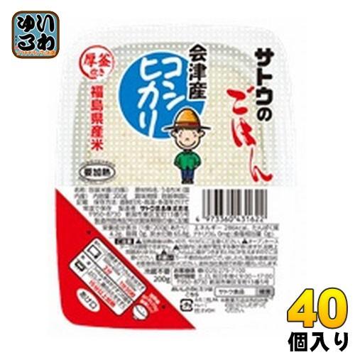 佐藤食品 サトウのごはん 福島県会津産コシヒカリ 200g パック 40個 (20個入×2 まとめ買い)