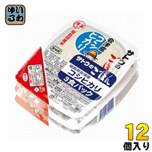 佐藤食品 サトウのごはん 福島県会津産コシヒカリ 200g 3食パック×12個入