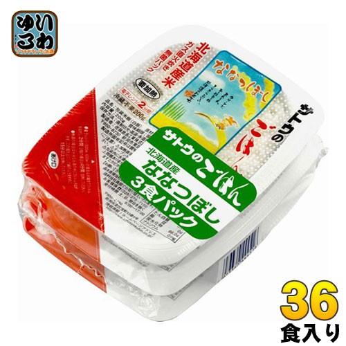 佐藤食品 サトウのごはん 北海道産ななつぼし 200g 3食パック×12個入