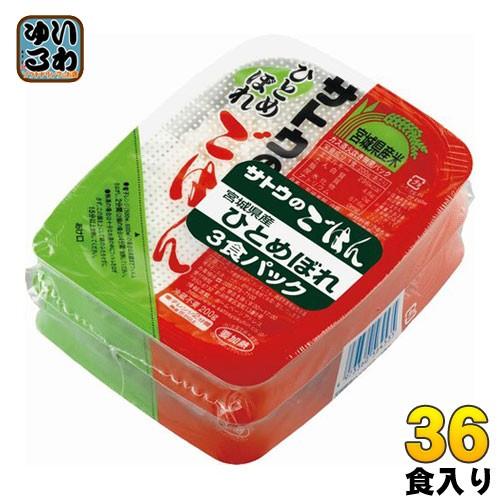 佐藤食品 サトウのごはん 宮城県産ひとめぼれ 200g 3食パック×12個入