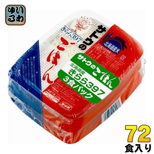 佐藤食品 サトウのごはん 北海道産きらら397 200g 3食パック×24個 (12個入×2 まとめ買い)