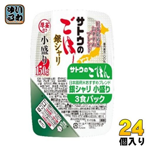 佐藤食品 サトウのごはん銀シャリ 小盛り 24個 (3食パック×12個入×2 まとめ買い)