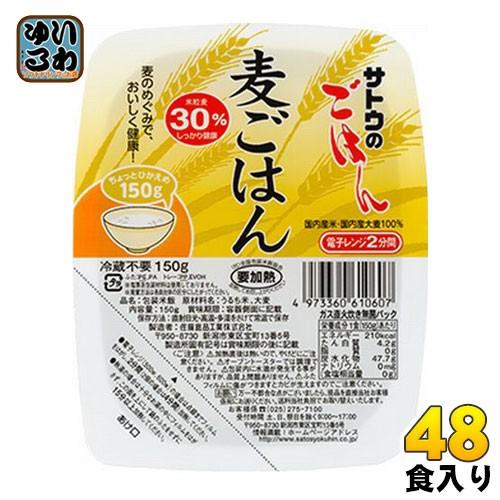 佐藤食品 サトウのごはん 麦ごはん 150gパック 48個入 (6個入×8まとめ買い)