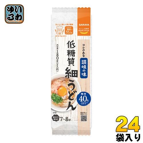 サラヤ ロカボスタイル 低糖質細うどん 180g 24袋 (12袋入×2 まとめ買い)