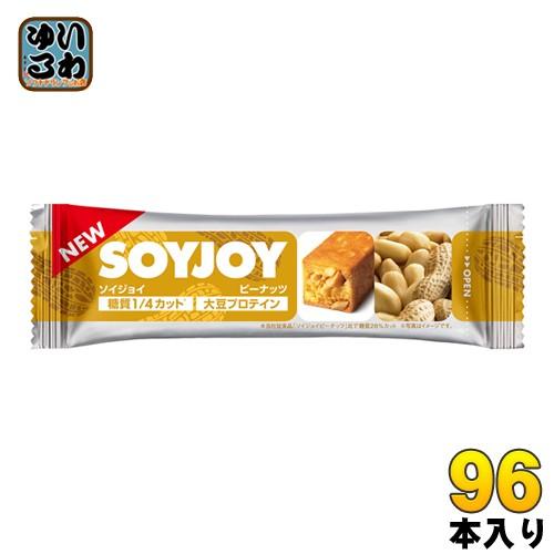 大塚製薬 SOYJOYソイジョイ ピーナッツ 96本 (48本入×2 まとめ買い)
