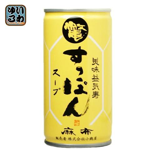 岩谷産業 美味益気寿 すっぽんスープ 190g 缶 60本 (30本入×2 まとめ買い)