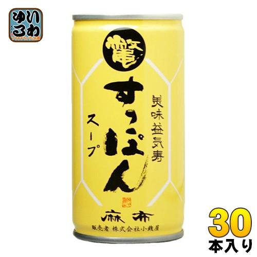 岩谷産業 美味益気寿 すっぽんスープ 190g 缶 30本入