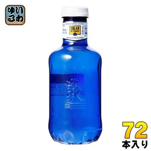 スリーボンド貿易 ソラン・デ・カブラス 330mlボトル 48本 (24本入×2まとめ買い)