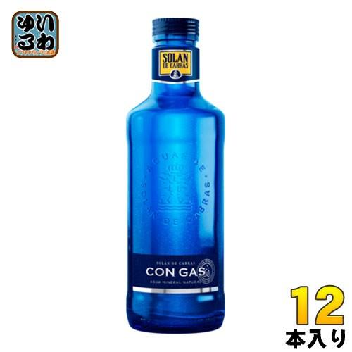 スリーボンド貿易 ソラン・デ・カブラス スパークリング 750ml 瓶 12本入