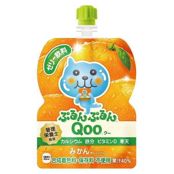 【全国送料無料】ミニッツメイドぷるんぷるんQooみかん125gパウチ