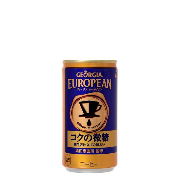【全国送料無料】【2ケースセット】ジョージアヨーロピアンコクの微糖 185g缶