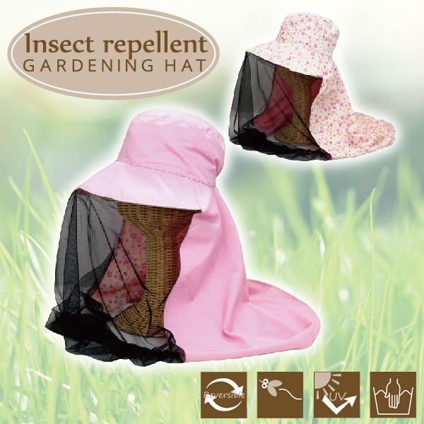 ガーデニングハット 虫除け 虫よけ 防虫ネット 帽子 庭作業 畑作業 uv リバーシブルフード 花柄