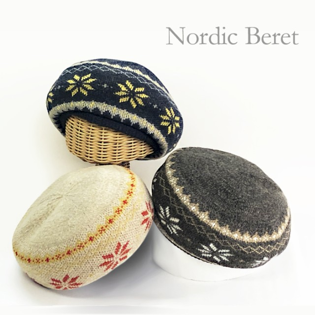 イタリア糸使用ベレー帽 北欧柄がかわいい♪ 目にもあったかな ノルディックベレー ウール混 Wool おしゃれ 帽子 暖か帽子 秋 冬 防寒 レ