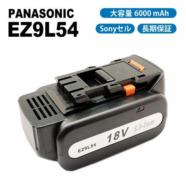 【送料無料】【1年保証】 Panasonic パナソニック EZ9L54 EZ9L94ST 6000mAh 6.0Ah 18V 互換バッテリー 松下電工 互換品