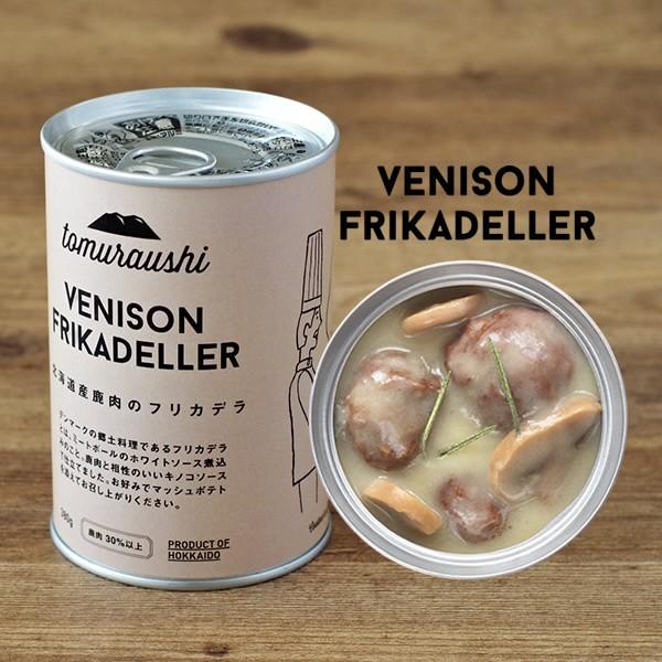 トムラウシ 鹿肉のフリカデラ 1缶