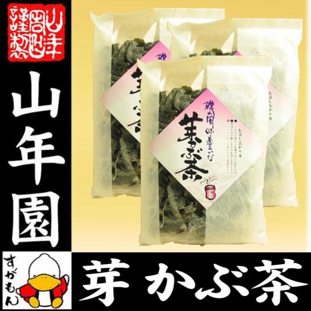 めかぶ茶 芽かぶ茶 60g×3袋セット ぷりぷりとした食感が人気 芽かぶ茶 めかぶ茶 めひび 芽かぶスープ 乾燥 健康 美容 送料無料 お茶 お