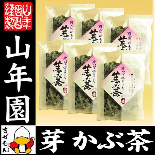 めかぶ茶 芽かぶ茶 60g×6袋セット ぷりぷりとした食感が人気 芽かぶ茶 めかぶ茶 めひび 芽かぶスープ 乾燥 健康 美容 送料無料 お茶 お