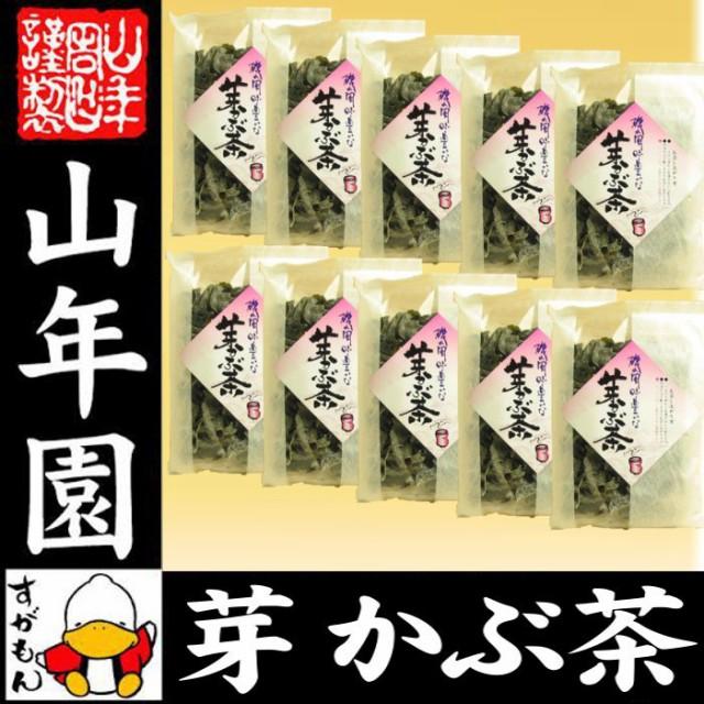 めかぶ茶 芽かぶ茶 60g×10袋セット ぷりぷりとした食感が人気 芽かぶ茶 めかぶ茶 めひび 芽かぶスープ 乾燥 健康 美容 送料無料 お茶 お