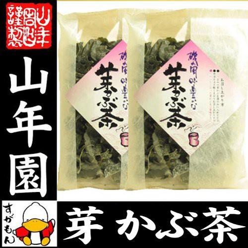 めかぶ茶 芽かぶ茶 60g×2袋セット ぷりぷりとした食感が人気 芽かぶ茶 めかぶ茶 めひび 芽かぶスープ 乾燥 健康 美容 送料無料 お茶 お