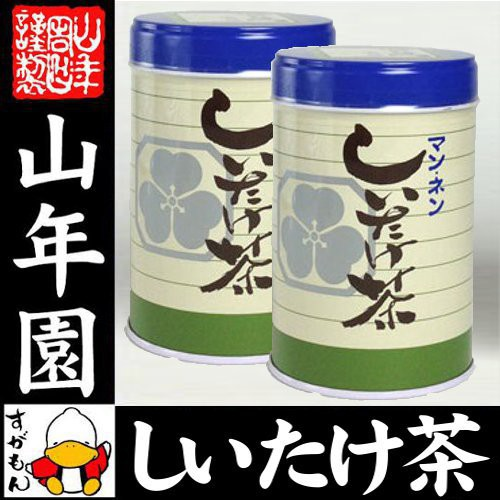しいたけ茶 椎茸茶 缶入り 80g×2個セット 美味しいしいたけ茶 還暦祝い 送料無料 お茶 お歳暮 御歳暮 2020 ギフト プレゼント 内祝い お