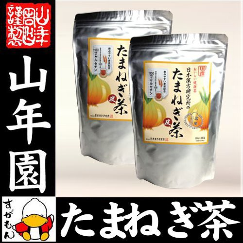 たまねぎ茶 麦茶入り 10g×30パック×2袋セット 国産 たまねぎ茶 食物繊維 健康茶 玉葱 オニオン たまねぎの皮 粉末100% 送料無料 お茶