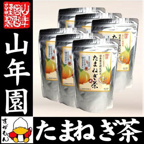 たまねぎ茶 麦茶入り 10g×30パック×6袋セット 国産 たまねぎ茶 食物繊維 健康茶 玉葱 オニオン たまねぎの皮 粉末100% 送料無料 お茶